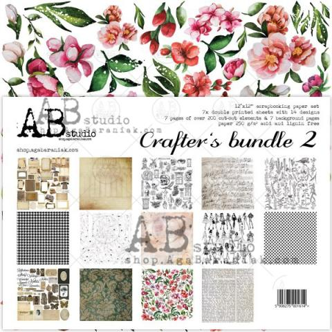 "Набор бумаги ""Crafter's Bundle-2"" 30*30см 7 листов"